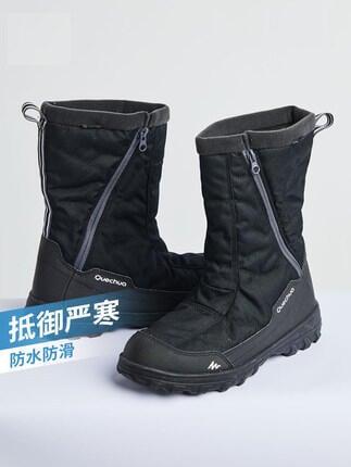 迪卡儂特價戶外雪地靴男士保暖冬季加厚棉鞋馬丁靴子雪地鞋