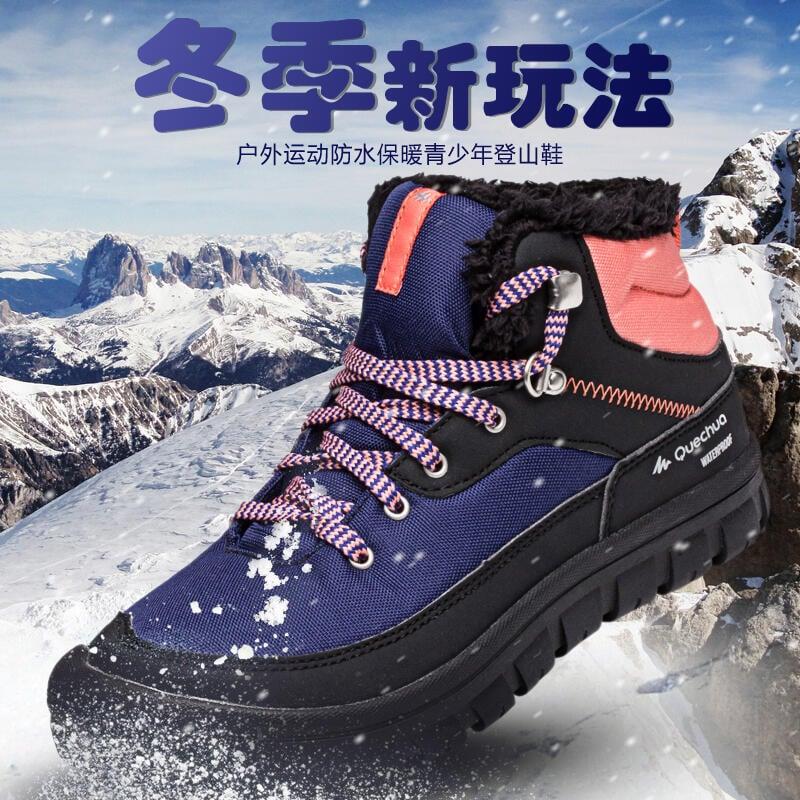 迪卡儂爆款特價女士兒童戶外高幫保暖加絨防水雪地鞋靴棉鞋