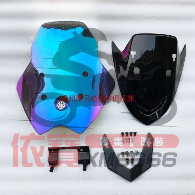 依寶機車 進口雅馬哈S MAX155  SMAX155改裝風擋 擋風玻璃 歐規風鏡 臺灣制 露天拍賣