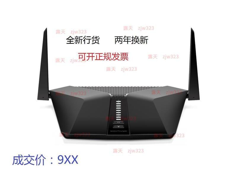 含票  網件NETGEAR RAX40/RAX80/RAX120/RAX200 WIFI6路由器`可議價