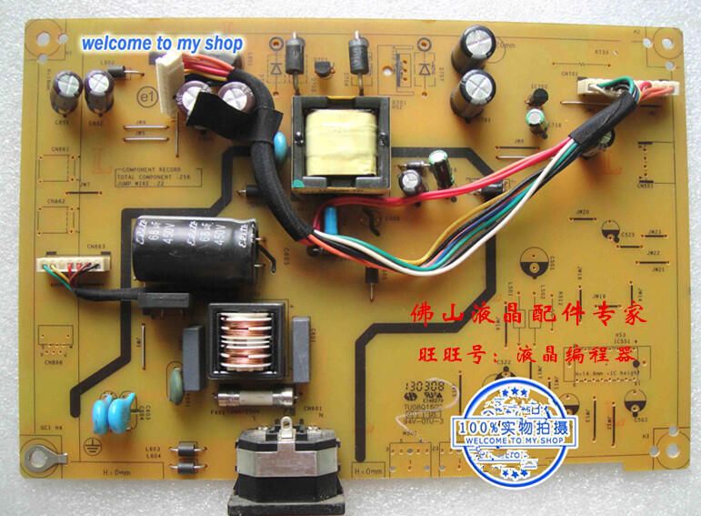 爆款現貨原裝BENQ 明基 GL2250-B GW2250 電源板4H.1LD02.A02A72 E162032  露天