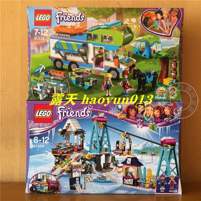 樂高 LEGO 41324 41339 積木玩具 滑雪度假村纜車 米婭的野營車