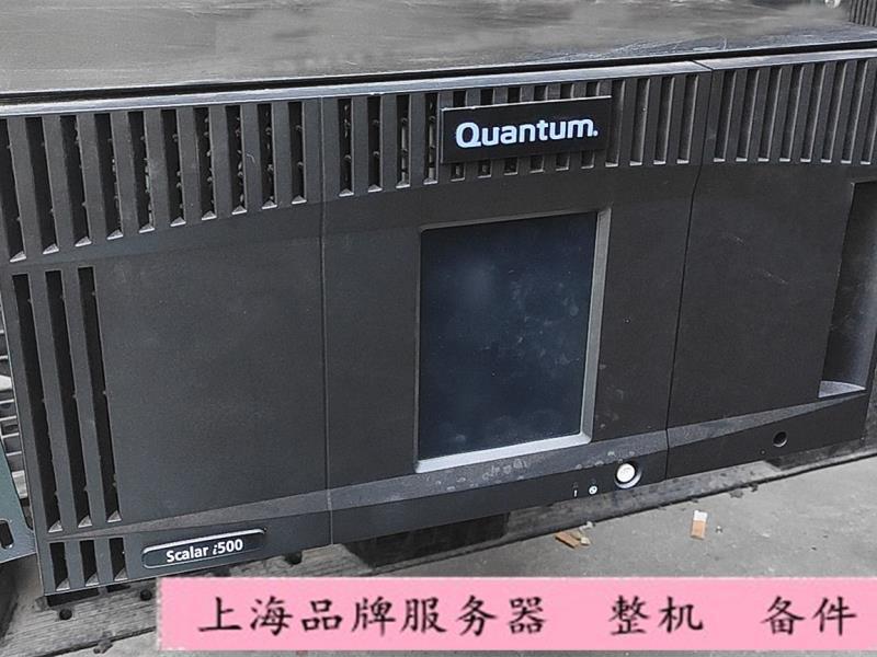 【拆機】Quantum 昆騰i500 LTO4 FC 8-00486-01 8-00533-01 驅動器