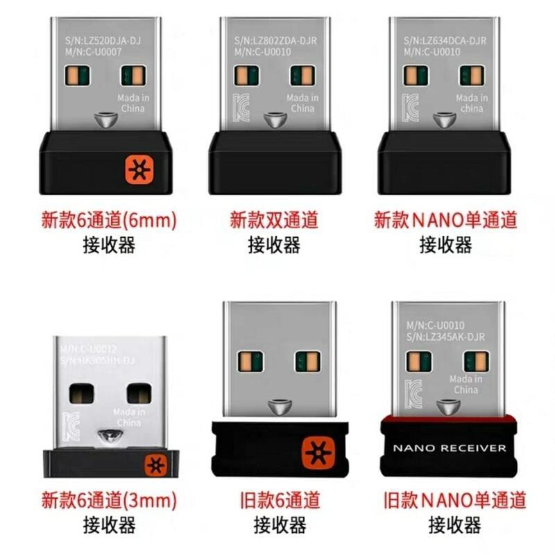 羅技無線滑鼠鍵盤接收器鍵鼠套裝適配器M170M186M220M235M280K270