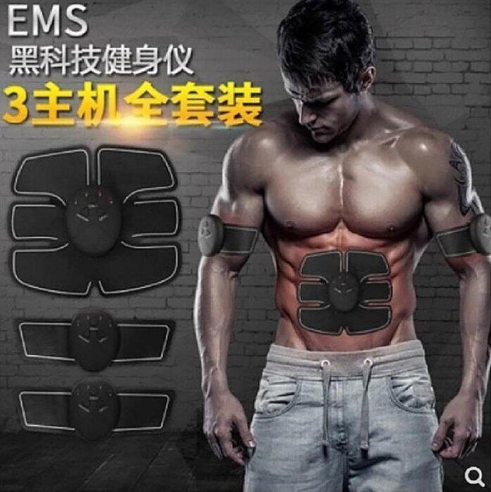 台灣現貨免運!免運 三主機腹肌貼 含手臂全套組 智能腹部貼健腹器 懶人運動訓練神器 腹貼片 EMS電流健腹機