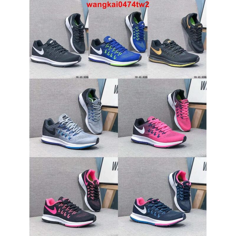 耐吉Nike Air Zoom Pegasus 33登月33代豬巴革透氣緩震跑鞋男鞋女鞋運動鞋