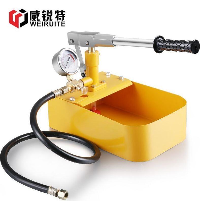 水壓機壓力表試壓泵自來水管道增壓泵小型手動試驗水電工壓力泵