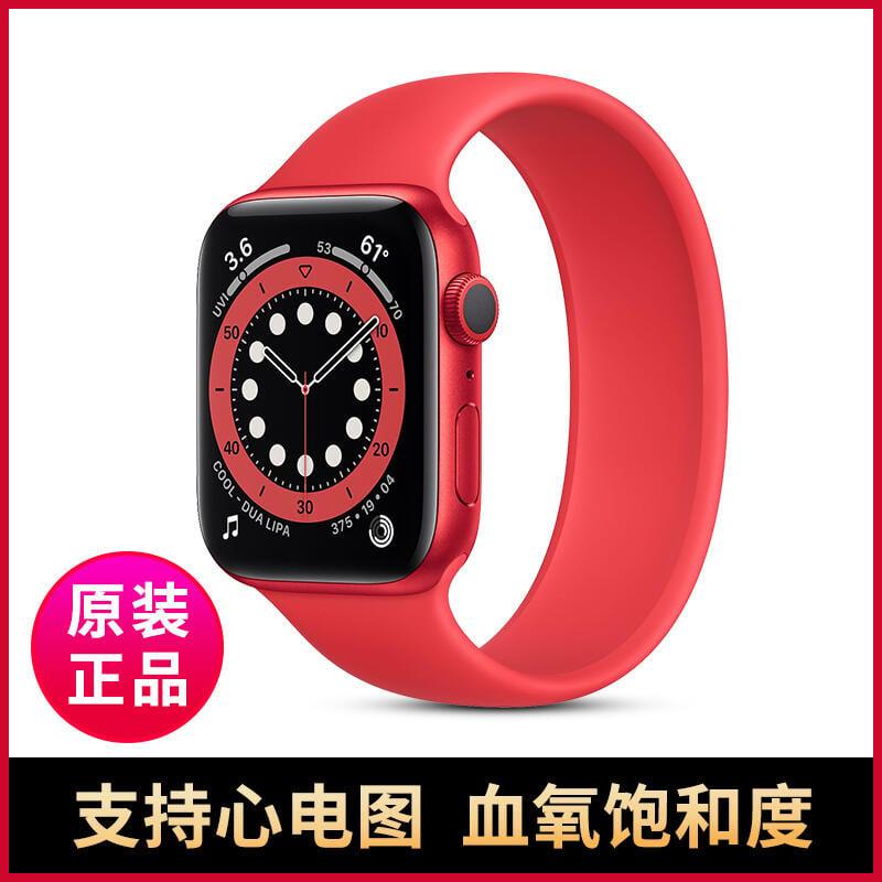 新款Apple Watch S6 SE S5智能蘋果手錶6代iWatch6運動手錶國行