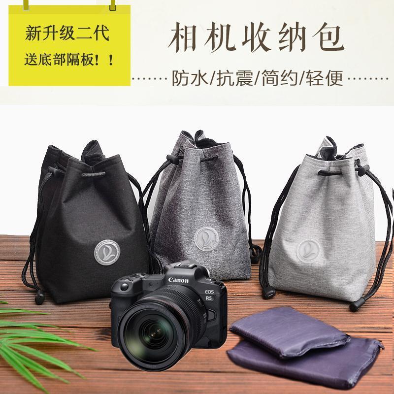 熱銷現貨Canon/佳能EOS R RP R5 R6 全畫幅微單相機包RF鏡頭收納袋內膽包