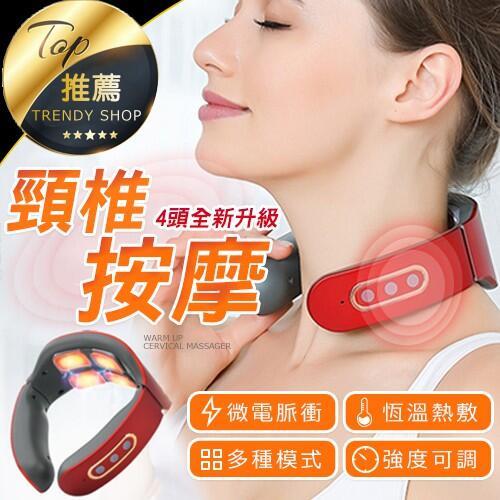 《肩頸按摩器 實測超有感》現貨 U型電動按摩枕 肩頸按摩器 頸椎按摩儀 按摩儀 VR030554