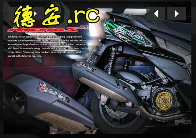 【原廠現貨】台灣牛王原廠匿形白鐵排氣管BK2 光陽雷霆S 125 150 RACING S