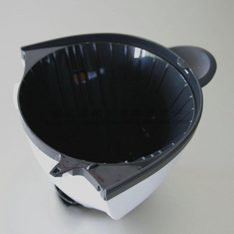 Braun博朗咖啡機3104咖啡壺KF550 KF560 KF590 專用漏斗配件