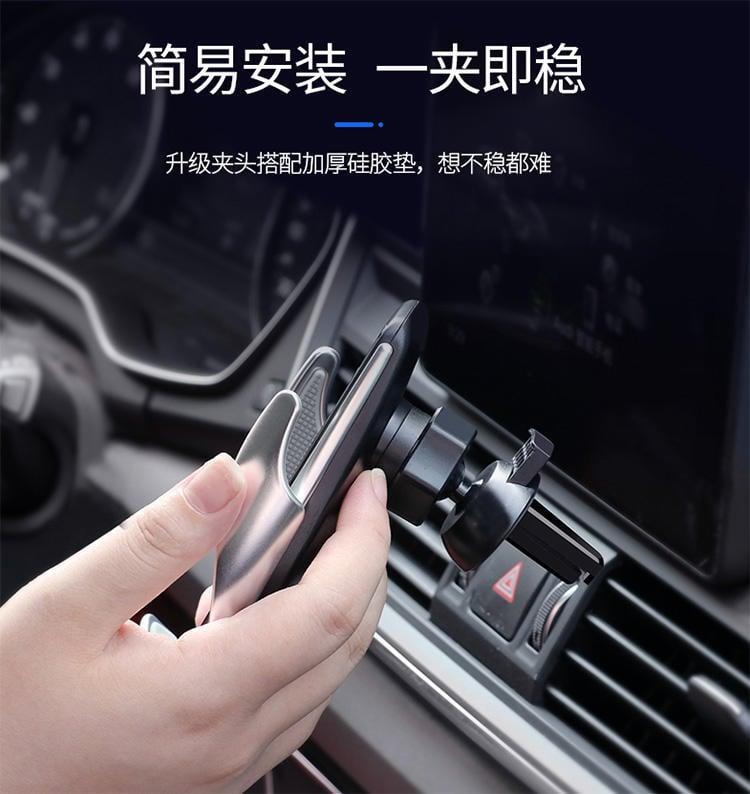 現貨三星note10車載手機支架S20S105G版15W智能自動感應無線充電車架  熱賣