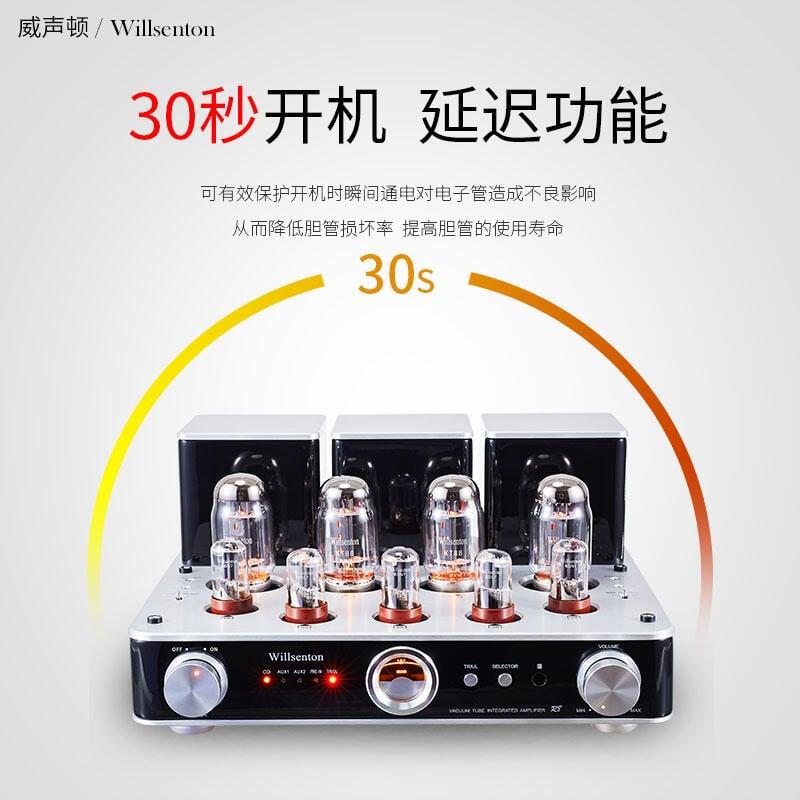 Willsenton/威聲頓R8膽機KT88電子管大功率hifi發燒級音響功放機
