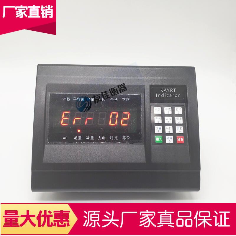 品質優發貨快+統編~地磅稱重顯示控制器儀表T660A電子磅平台秤1-3T5噸10t20噸50磅頭