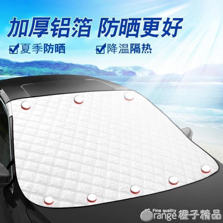 汽車防曬隔熱遮陽擋前擋風玻璃太陽擋板車用前檔遮光布風擋防雪布