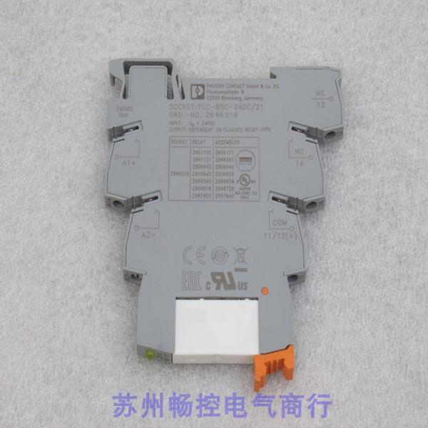 热卖*銷售*全新PHCENIX CONTACT繼電器PLC-BSC-24DC/21現貨2966016