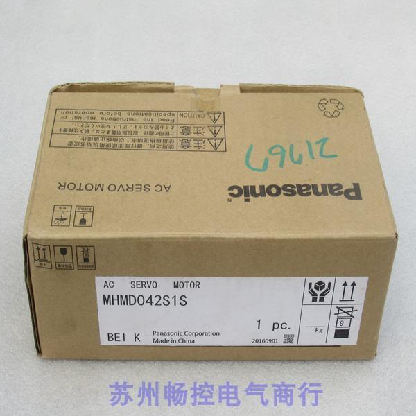 热卖*現貨銷售*全新松下Panasonic伺服電機MHMD042S1S 現貨