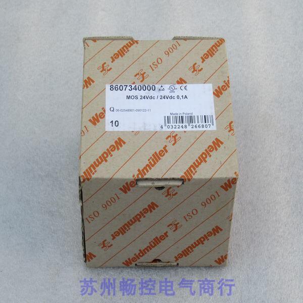 热卖全新Weidmuller隔離器MOS 24Vdc/24Vdc 0.1A 現貨8607340000