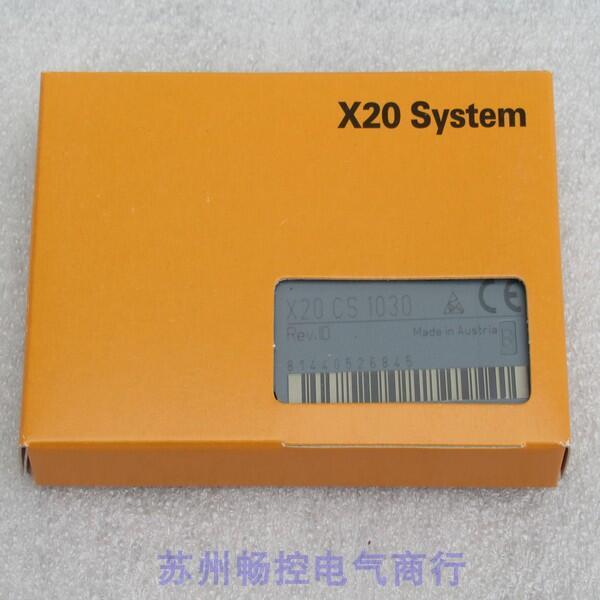 热卖*現貨銷售*全新B&R貝加萊模塊X20CS1030現貨X20CS1030
