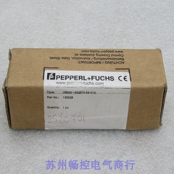 热卖*現貨銷售*全新倍加福P+F傳感器UB500-18GM75-E6-V15 現貨130228