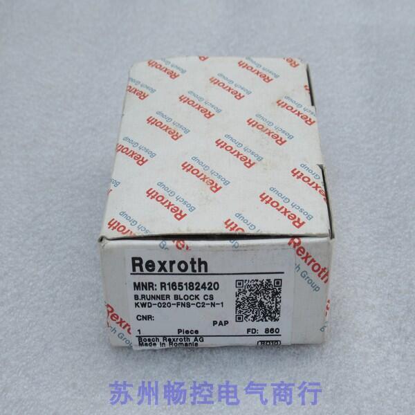 热卖*現貨銷售*全新力士樂Rexroth滑塊軸承R165182420 現貨