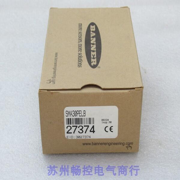 热卖*現貨銷售*全新邦納BANNER傳感器SMA30PELB 現貨27374