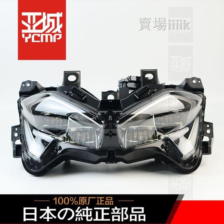 【優選部件】全新日本原裝17 18 19年TMAX530 DX版前led大燈頭燈玻璃總成