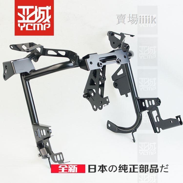 【優選部件】全新原裝XADV750大燈支架頭燈鐵支架