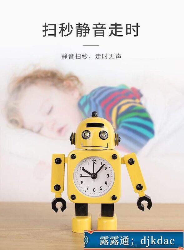 🔥學生用鬧鐘兒童卡通專用鬧鈴床頭可愛創意個性機器人小男孩時鐘表