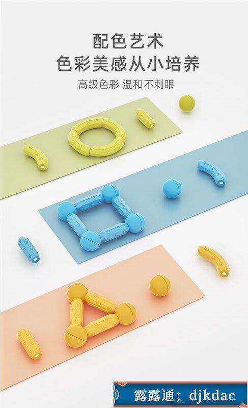 🔥紐奇磁力棒兒童大顆粒積木拼裝益智男孩女孩磁吸磁鐵寶寶早教玩具