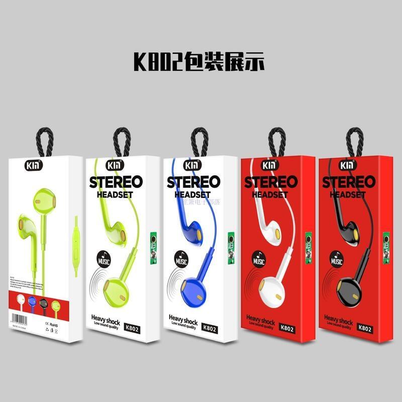 K音系列耳機K802彩色盒裝半入耳式音樂耳機線控通用手機耳麥