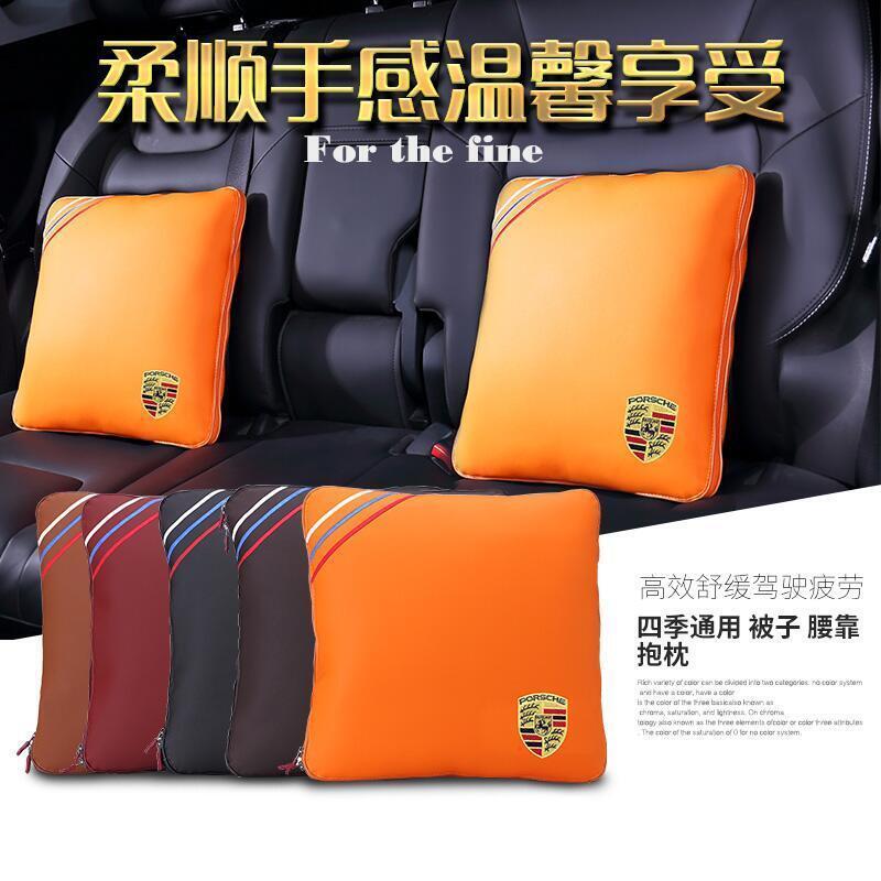 【寶寶優選】保時捷卡宴macan帕拉梅拉車內抱枕被子兩用多功能靠墊車載空調被