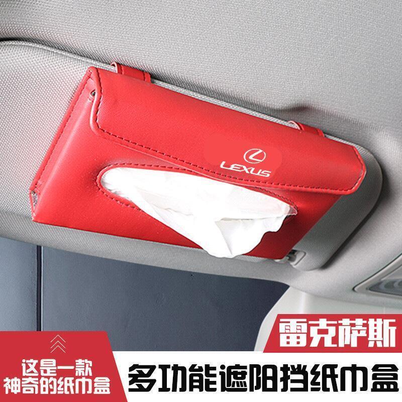 【寶寶優選】雷克薩斯CTISESGSLSNXRXUXCT遮陽板擋紙巾盒套掛式車內天窗抽紙盒