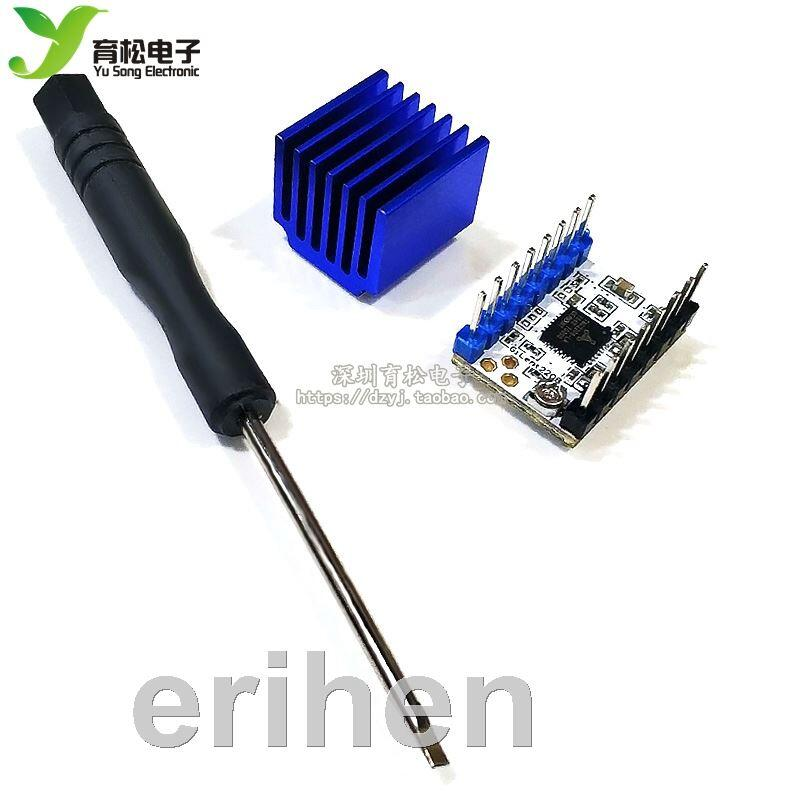 優質3D打印機配件TMC2208 1.2升級版步進電機靜音驅動器模塊256細分