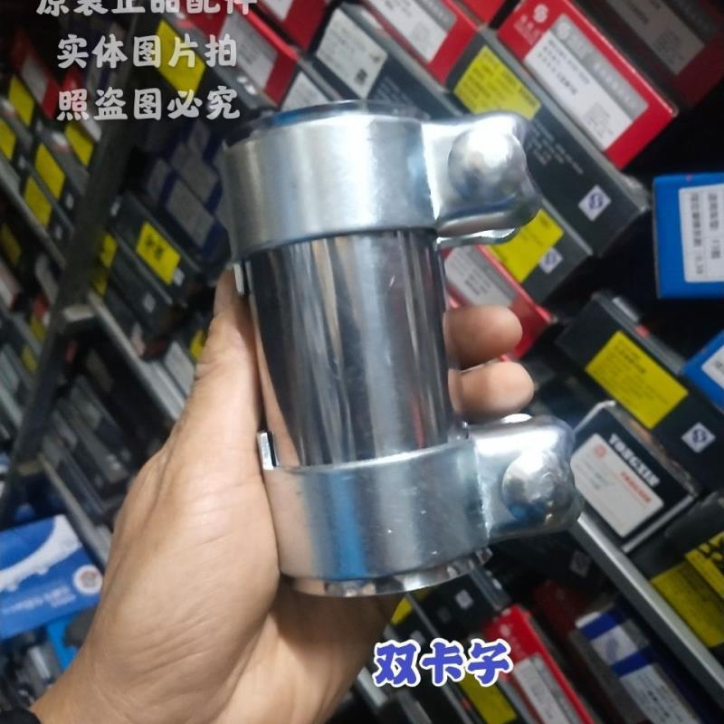 大眾捷達排氣管卡子/排氣管接頭/捷達消音器夾子/排氣管雙卡子