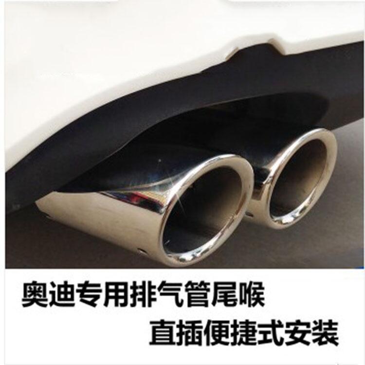 車型通用 改裝尾喉 專用于奧迪 A4 A6 A1 A3 A5 A4L Q3 Q5 Q7 汽車排氣管 裝飾尾喉通用 現貨車