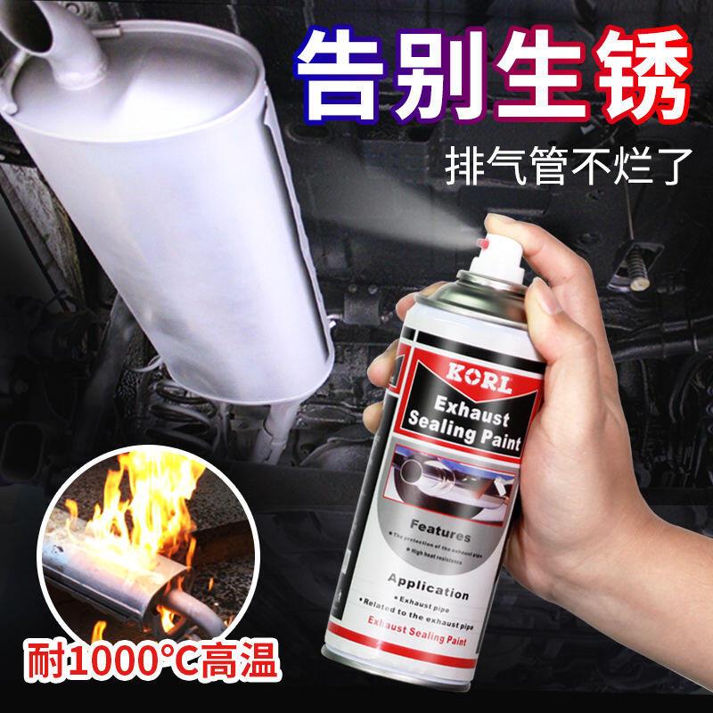 固諾汽車排氣管鋁噴劑耐高溫防銹漆自噴銀灰色漆摩托消音器鍍鋁噴