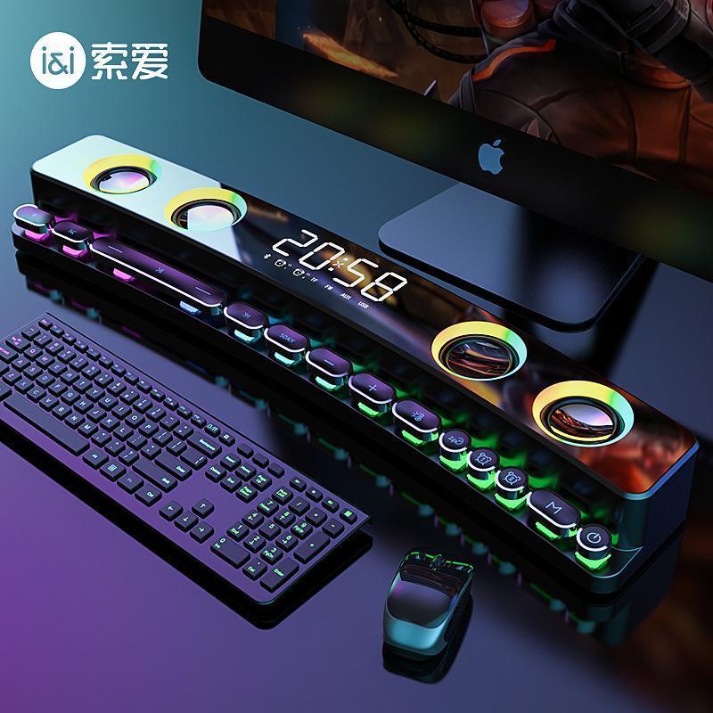 索愛 SH39電腦音響臺式家用藍牙音箱電競游戲低音炮3d環繞