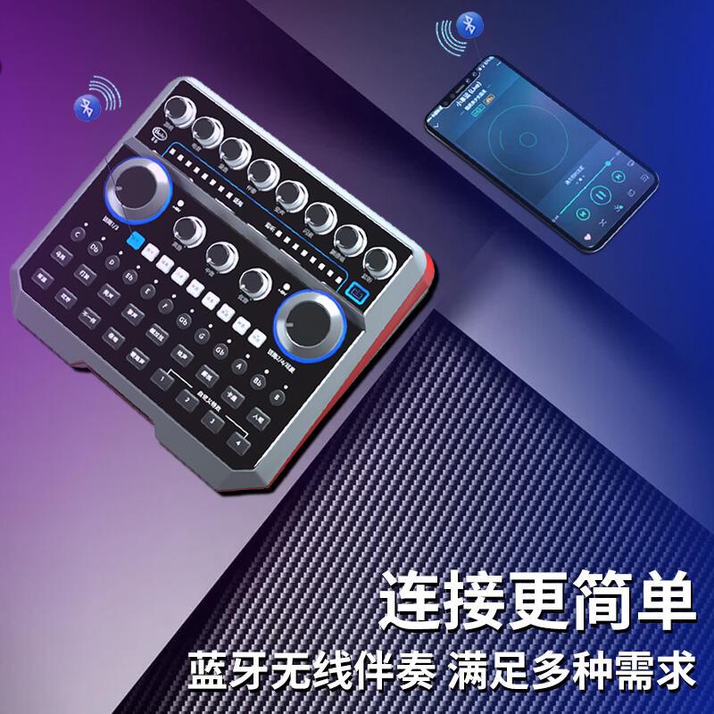 b6直播聲卡手機唱歌專用設備全套電腦臺式機外置通用專業麥克風錄音話筒快手抖音網紅主播戶外k歌套裝