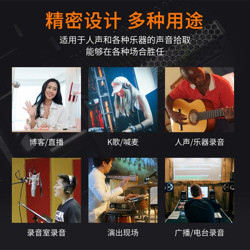 ICON 4nano外置聲卡主播套裝網紅唱歌專用萊維特直播設備全套