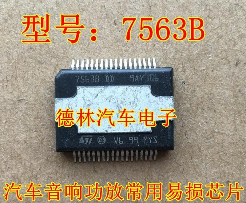 ✨✨7563B DD 汽車音響功放常用易損芯片  36腳位 正品