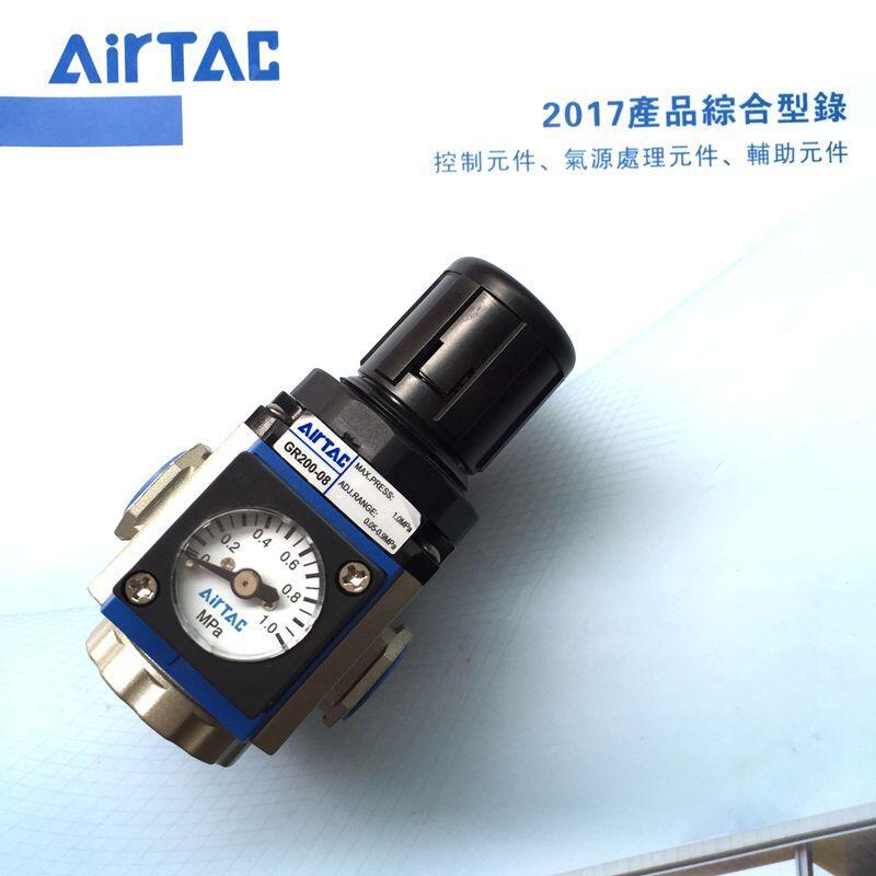 亞德客調壓閥GR200-08 GR300-10 GR400-15 GR600-20/25-F1減壓閥