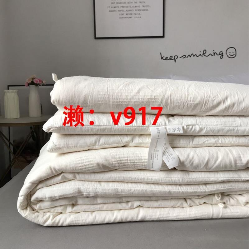 軟糯全棉A類大豆纖維被被子冬被四季通用被芯空調被春秋被絲棉被