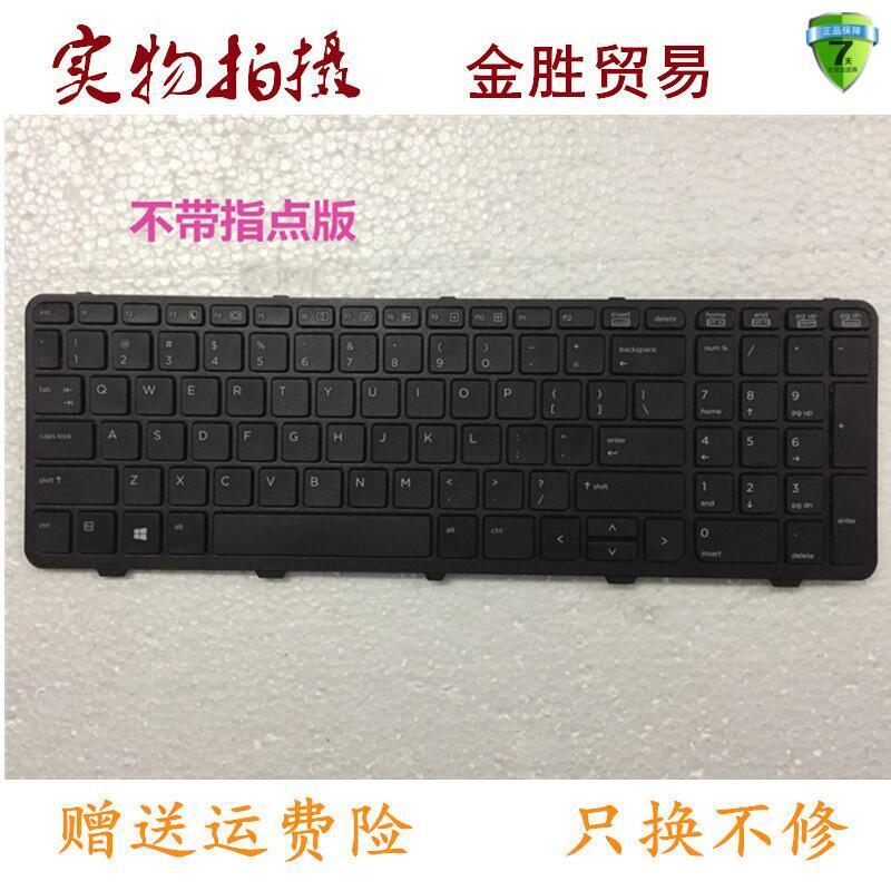 現貨惠普HP ProBook 650 G1 G2 655 G1 G2 筆記本電腦 英文US 鍵盤  免運