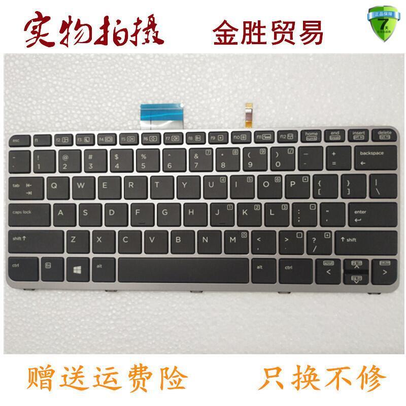 現貨HP惠普 EliteBook Folio 1020 G1 US英文 銀灰框 背光 鍵盤  免運