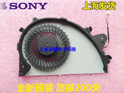 現貨全新原裝 SONY索尼 VAIO SVS1511風扇 SVS15 S15筆記本風扇  免運