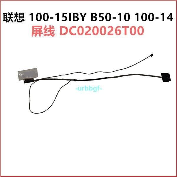 現貨原版適用Lenovo聯想Ideapad 100-15IBY B50-10 100-14屏線DC020026T00