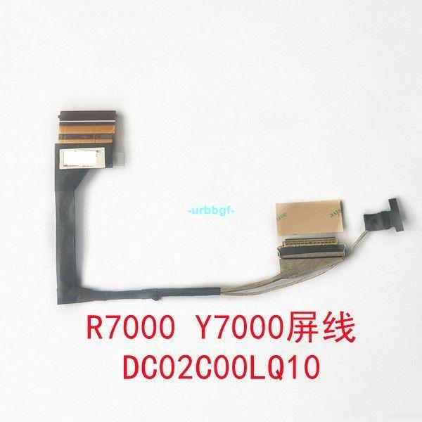 現貨原版聯想Lenovo R7000 Y7000 升級 FHD 144Hz 屏線排線 DC02C00LQ10