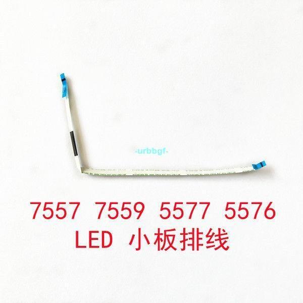 現貨原版LED 小板排線 燈線戴爾 靈越 游匣 15P 7000 7557 7559 5577 5576